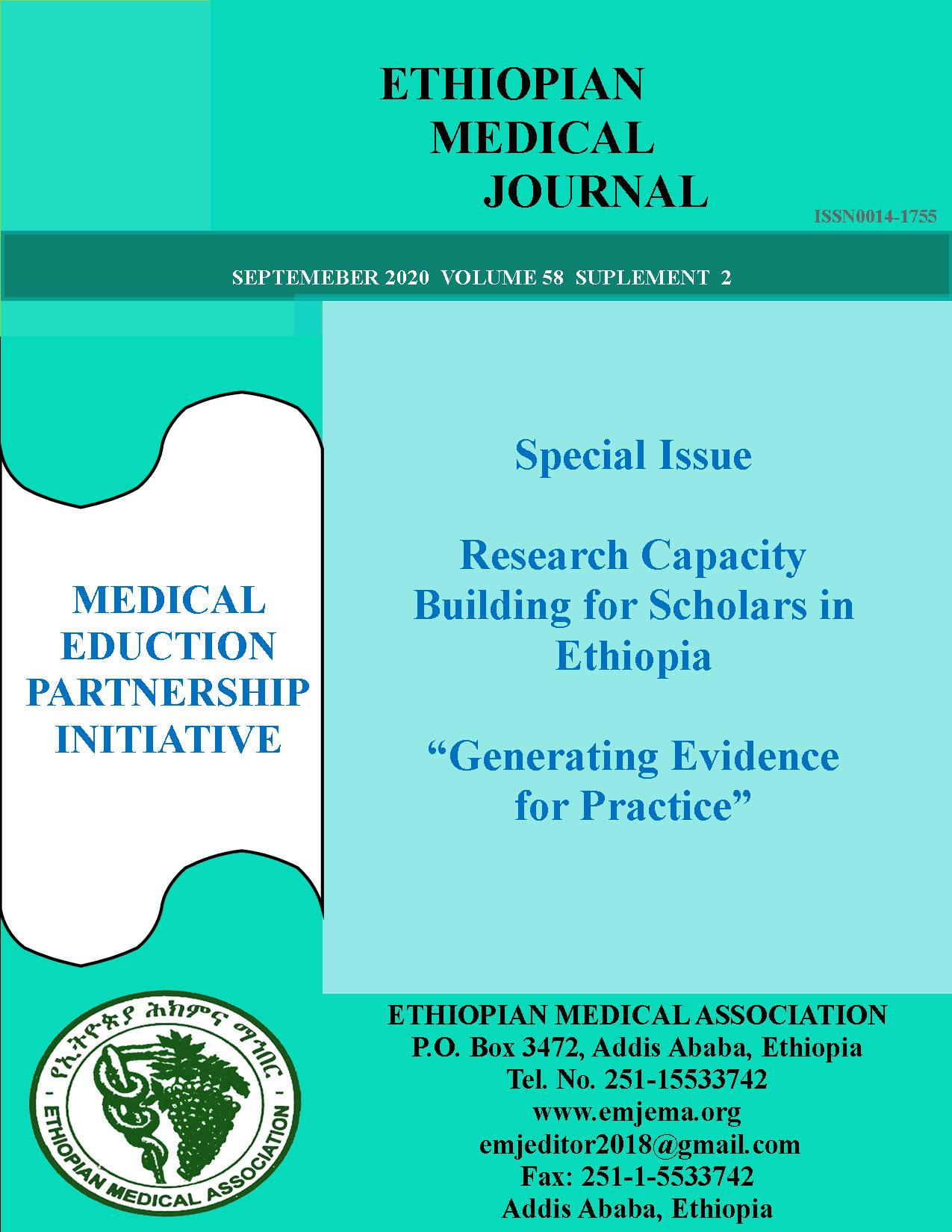 View Vol. 58 (2020): Special Issue From Medical Education Partnership Initiative (MEPI)